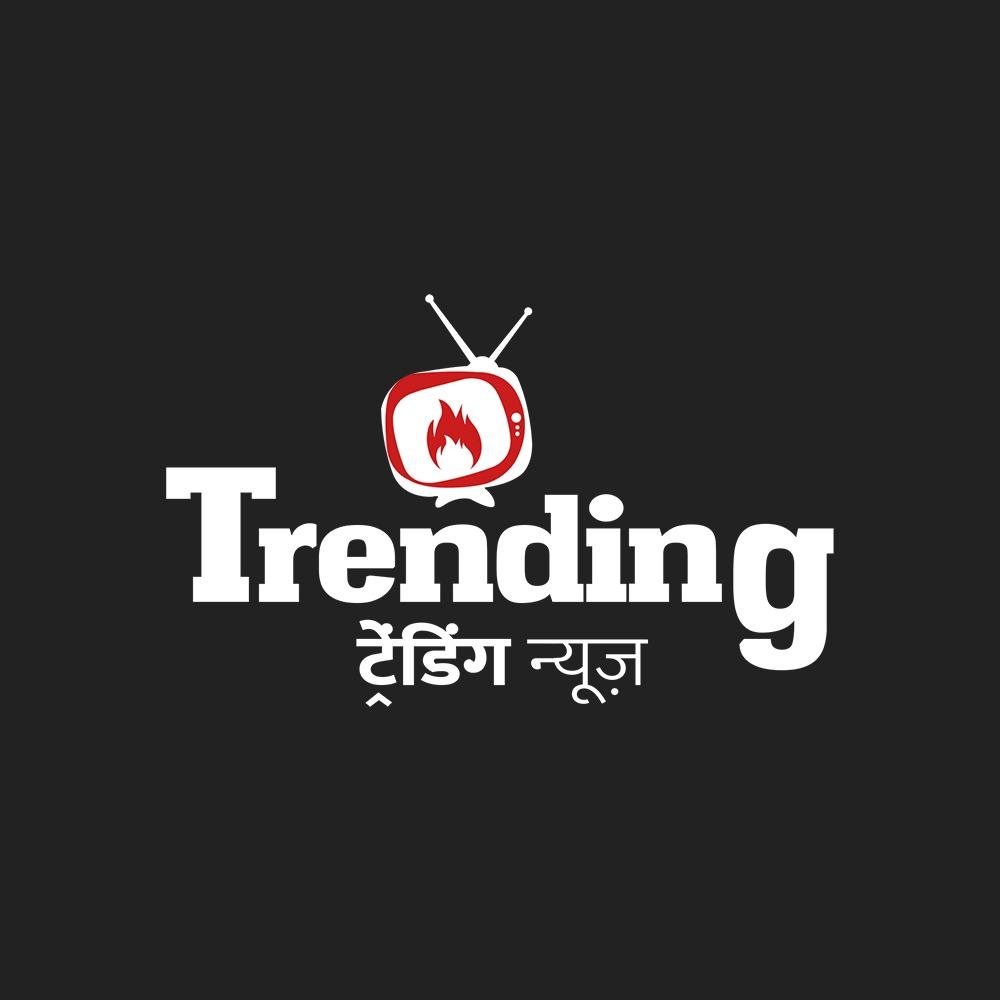 TrendingNews